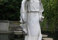 《滕王閣序》中的滕王是唐朝的哪位王爺?