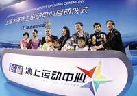 國際奧委會委員楊揚:在南方種下冰雪運動的種子