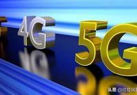 請問這裡Wi-Fi 6的密碼是多少?當5G遇到Wi-Fi 6