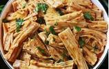 這樣做腐竹美食,比肉還好吃!小孩連吃三盤都不膩!