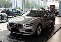 C級轎車選這3款,車大面子足氣場不輸BBA,關鍵優惠力度大!