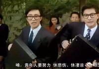 有人說劉德華的演技比周星馳好,您認同嗎?