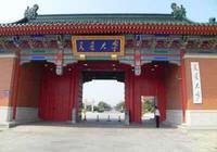 上海交大和浙江大學哪個更好?