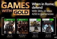 Xbox Live金會員4月免費體驗遊戲公佈 包含《羅馬之子》《行屍走肉》等多款大作