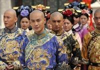 如果雍正沒有繼位,而是八賢王,清朝的命運會是怎樣?