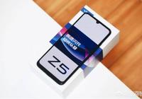 vivo Z5手機的性價比怎麼樣?現在值得購買麼?