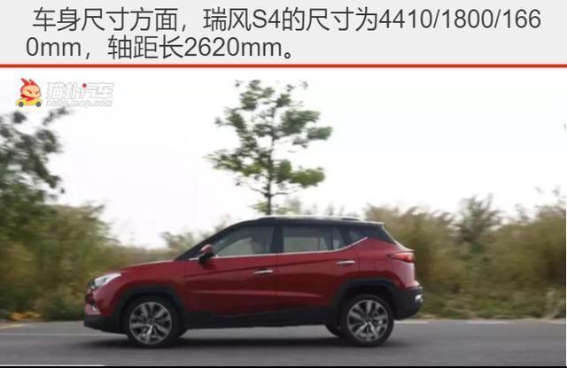不到9萬買頂配!這款國產SUV剛上市兩月訂單就破萬,好評不斷