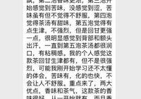 老徐鑑茶特別節目:平日老徐鑑茶,且看今日茶友如何鑑老徐的茶!