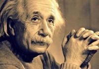 愛因斯坦的預測再被印證,用通俗文字告訴你,什麼叫相對論。