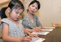 媽媽自制單詞飛行棋,助力孩子快樂學習!