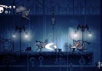 《空洞騎士》真結局最終隱藏boss輻光打法