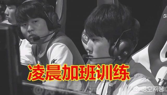 IG王校長微博引戰,UZI懵了,RNG怒了,姿態尷尬了,IG隊員凌晨起床加班,你有何看法?