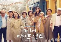 有什麼像《請回答1988》這樣有質量的韓劇推薦嗎?