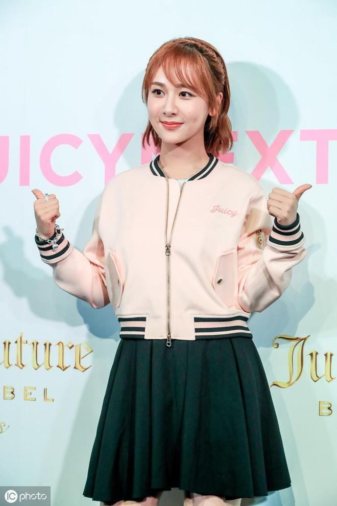 楊紫攜手李現出演《蜜汁炒魷魚》,繼《香蜜》楊紫演技又將新提升