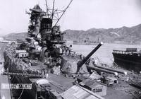 全世界最大戰列艦——日本武藏號戰列艦葬身海底,被幾百飛機圍攻