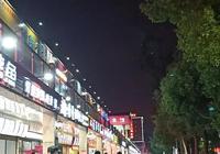 推薦深圳一個景點,有什麼值得推薦?