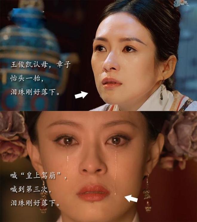 """看了這5位演員的哭戲才知道,眼淚也可以按""""顆""""算錢,太厲害!"""