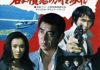 日本電影《追捕》在日本反響如何?