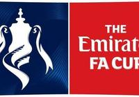 英足總官方:足總盃第5輪的重賽將被取消