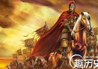 細數中國古代史中竟然一生都未嘗敗績的將軍