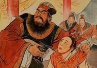 西漢趣史:奸雄王莽心狠手辣,毒死女婿漢成帝,逼死女兒王皇后