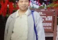 中國山水畫家——王剛