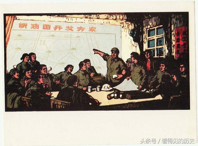 1973年的美術作品《大慶在前進》永不磨滅的大慶精神