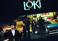 迪士尼+劇《洛基》首曝概念圖和LOGO