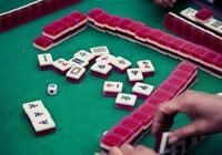 麻將高手不願意和你說的4個打麻將技巧 掌握一個夠用了!
