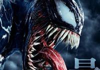 《毒液》這個滿嘴獠牙、猩紅舌頭的另類英雄 竟然如此新鮮可愛!