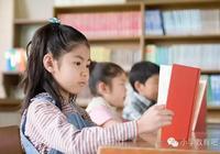 人民日報:100本適合孩子暑假閱讀的精品書!(附36種閱讀方法)
