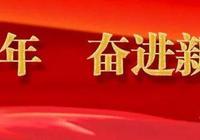 助推寧晉走向輝煌先進模範人物——王小申