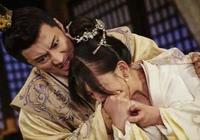 《獨孤皇后》:讓一個男人記住你的最好方式就是讓他永遠得不到你