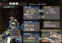 【MHW】PC版5.3全武器配裝——盾斧篇