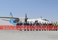 中航油阿拉善完成幸福航空阿拉善左旗—銀川首航保障