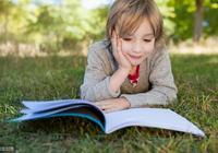 腦科學家:孩子不愛閱讀有科學依據,擁有閱讀腦愛學習,要這樣做