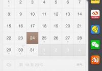 錘子Smartisan OS一步妙用:智能日曆備忘
