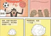衰漫畫:心靈手巧的阿衰用擦鼻涕紙捲了一個球,大家玩的很開心