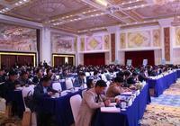 翠湖論道 共謀發展 中國民生銀行昆明分行舉辦宣講會