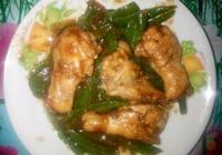 泡椒燜雞翅