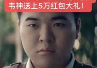 絕地求生4AM龍太子17歲生日韋神送大禮,如何看待電競慈善家GODV?