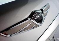 東方邁巴赫,現代捷恩斯推出豪華加長版G90