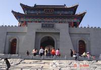 我帶你遊甘肅-人間仙境崆峒山