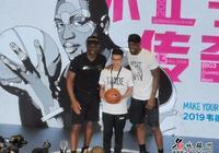 NBA傳奇巨星韋德今日來蘇開啟中國行 球迷好嗨喲