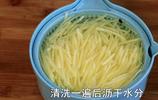 土豆別炒著吃了,不油炸,不切絲不切片,Q彈爽口,比肉好吃十倍