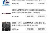 銳龍R3 2200G升級顯卡配什麼好?