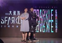 大張偉即將舉辦20週年演唱會 倪萍現身助陣