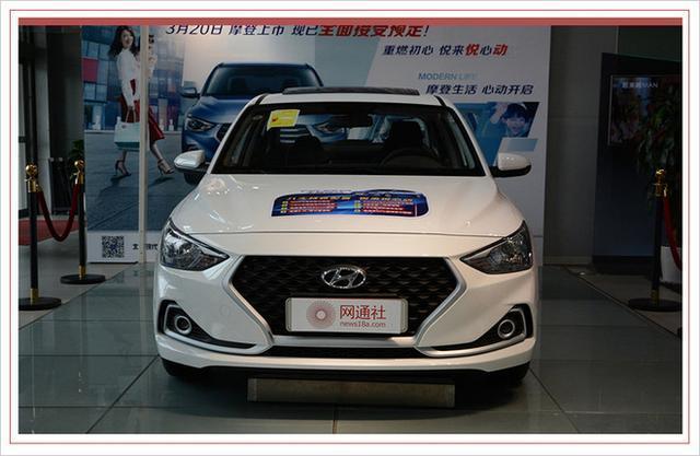 北京現代汽車下鄉方案出爐 涉及ix25/悅動兩款車