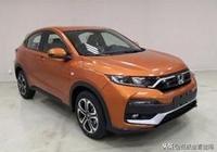 東風本田新款XR-V將於7月11日上市