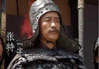 三國一個無名小將,上司覺得他無能,他以3千擊敗20萬功績打臉